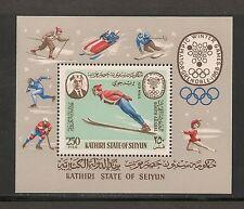 Aden - Kathiri State Of Seiyun Michel #Block 7A VF MNH - 1968 250f Olympics