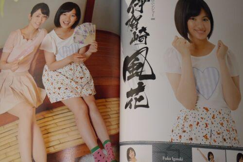"""JAPAN Shuriken Sentai Ninninger Photo Book /""""Shinobazu Wasshoi!/"""""""