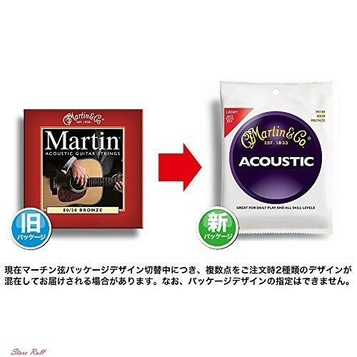 Best Acoustic Guitar Strings Extra Light 3 Pack Musical Instruments Accessories