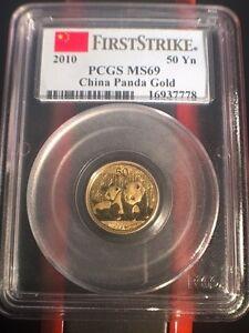 2010-1-10oz-China-Gold-Panda-50Y-PCGS-Graded-MS69-First-Strike-Edition