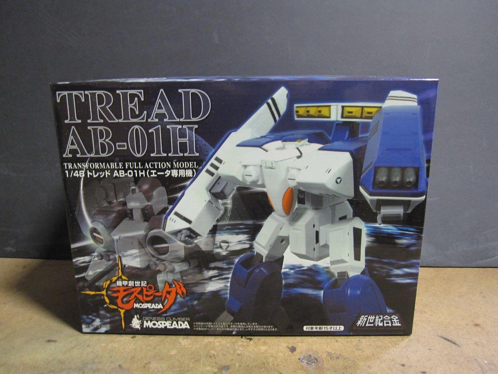 Pisada del Genesis Climber Mospeada AB-01H - Azul Nuevo Sin Usar, En Caja Aoshima Beta