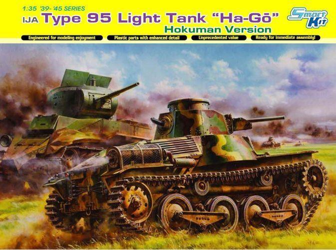 Dragon  35 IJA Type 95  Ha-Go  Hokuman Version