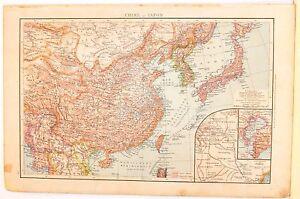 Cartina Geografica Antica.Carta Geografica Antica Cina Giappone China Japan 1880 Old Antique Map Ebay
