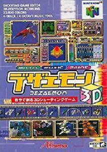 DEZAEMON-3D-Nintendo-64-Import-Japan-N64