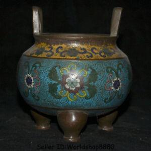 6-4-034-Qianlong-Marked-Old-China-Qing-Cloisonne-Enamel-Bronze-Incense-Burner-Censer