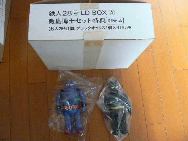 Takara Tetsujin No.28 Laser Disk vol.1,2,3,4 vol.1,2,3,4 vol.1,2,3,4 with Soft Vinyl Figure from Japan 832a5e