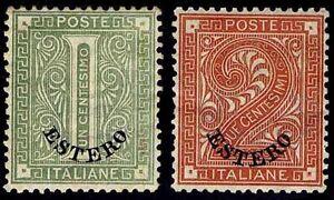 1874-78 ITALIAN OFFICES ABROAD #1-2 - OGH - VF - CV $53.00 (ESP#1513)