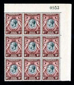 British-KUT-1935-Sc-46-MNH-George-V-Cranes-Block-of-9-with-SERIAL-NUMBER
