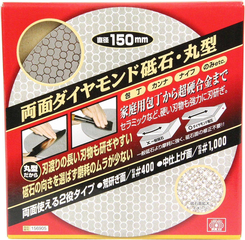 Diamond Dual Whetstone SK11  400  1000 Sharpening stone sharpener Round Japan