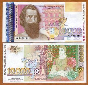 BULGARIA 5000 Leva  issue 1996 UNC