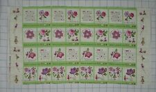 """FLOWERS ARE MY FAVORITE THINGS Ro Gregg Northcott 32 Squares Fabric 23½"""" x 43"""""""