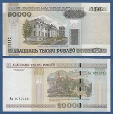 WEISSRUSSLAND / BELARUS 20.000 Rublei 2000 (2011) UNC P.31 b