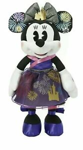 Disney-Minnie-Mouse-Main-Attraction-Castle-Fireworks-Finale-December-Plush-Toy