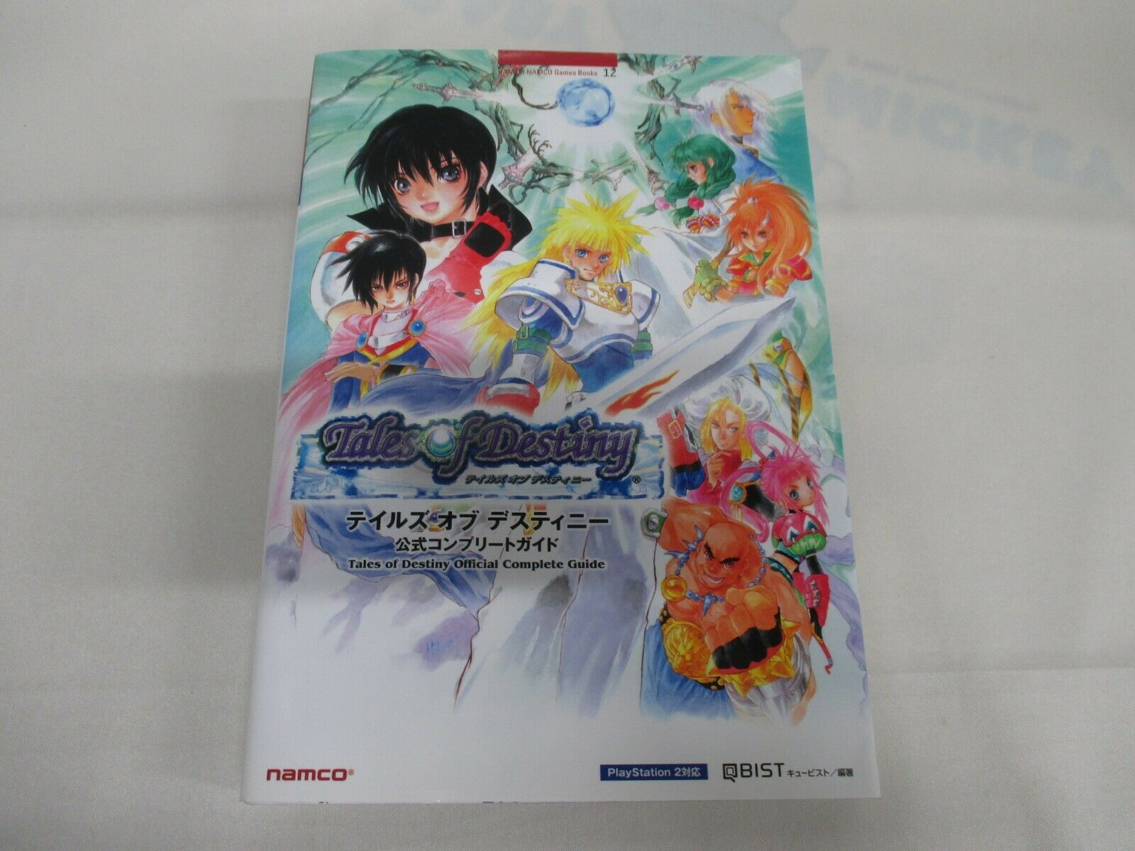 Guide Tales Of Destiny Official Complete Bandai Namco Games Books