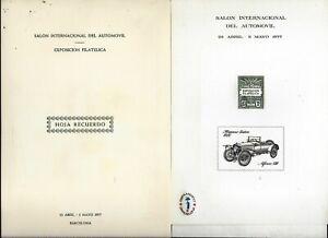 Hoja-Recuerdo-Espamer-77-Salon-internacional-del-automovil-F-N-M-T
