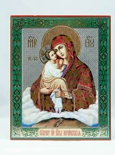 Savior Of The Drowning The Mother Of God Icon Спасительница Утопающих Икона