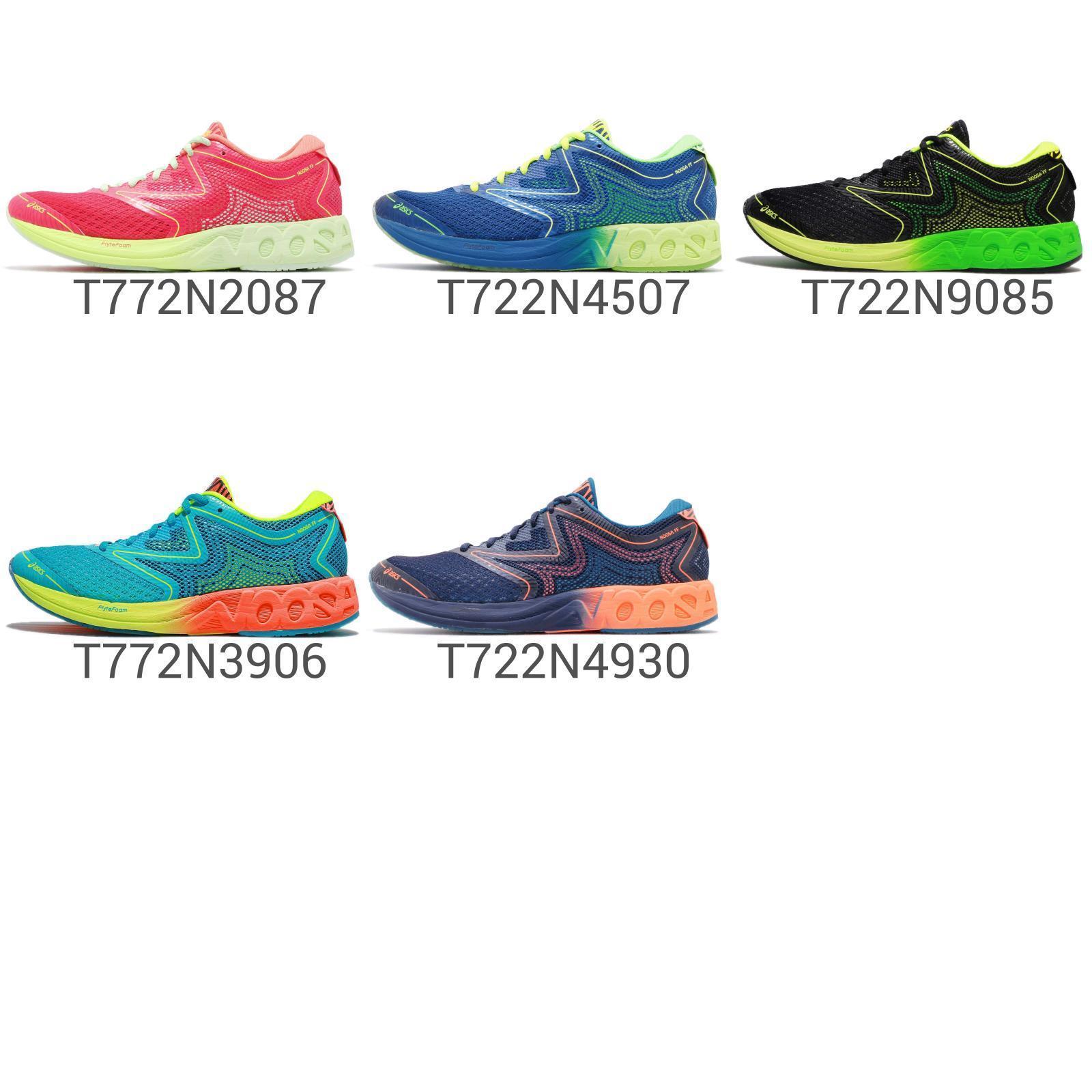 3a0a1b02 Asics FF FlyteFoam Gel Mens mujer Runnign zapatos Athletic zapatillas Pick  1 Noosa ndnxoa4871-Zapatillas deportivas