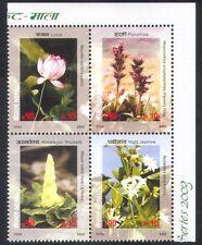 Nepal 2003 Lotus/Jasmine/Flowers/Plants/Nature 4v blk (n38818)