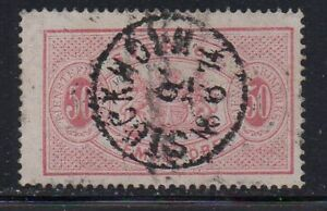 Sweden-Sc-O10-1874-50-ore-rose-Official-stamp-used-Free-Shipping