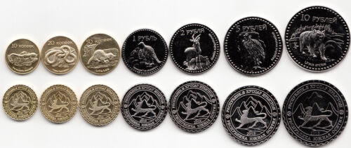 ec7 South Osetia Set 7 coins 2013 UNC