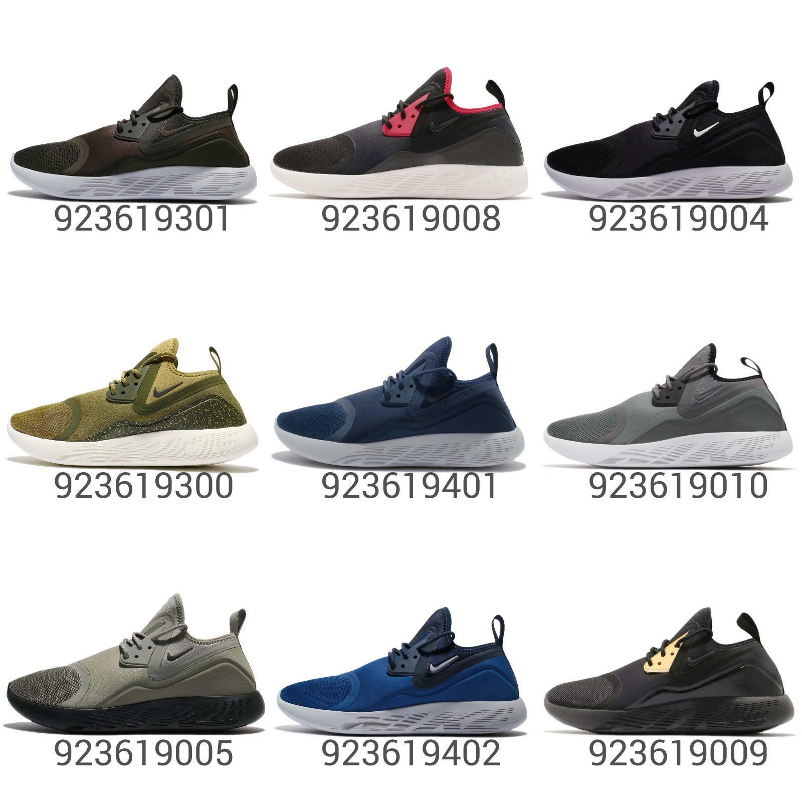 Nike Essential Lunarcharge Essential Nike homme fonctionnement chaussures Lunarlon Lifestyle Sneakers Pick 1 4bee44