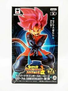 Dragon Ball Z DBZ Heroes DXF Figure 7th Anniversary SON GOKU XENO Banpresto NEW