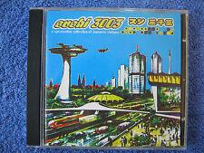 Musik CD Sushi 3003 Japanese Clubpop Japan Clubsound Cornelius Calin