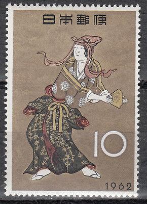 Japan Kano Klar Und Unverwechselbar 792** Gemälde Von N Nippon 日本 Nr