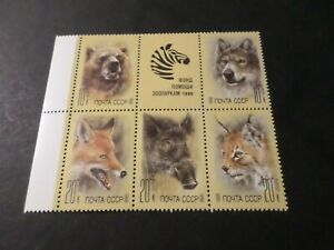 RUSSIE-1988-BLOC-timbres-5558-5562-ANIMAUX-SAUVAGES-URSS-neufs-MNH-STAMPS
