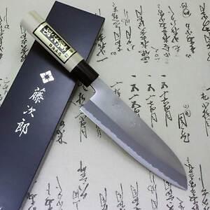 Tojiro Japon Cuisine Chef Couteau Acier Blanche Shirogami Santoku F-701a F/s-afficher Le Titre D'origine