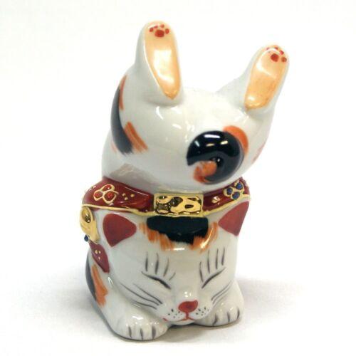 Maneki Neko Beckoning Welcoming Cat Headstand Paw Rare Ceramic Kutani ware Japan