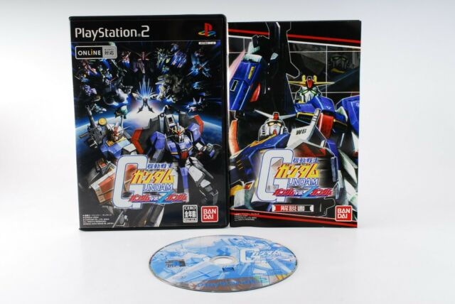 Mobile Suit Gundam Gundam Vs Z Gundam PS2 PlayStation 2 Japan JP Game #222