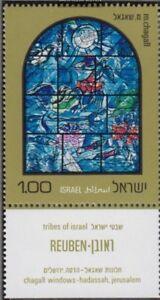 Israel-576-587-mit-Tab-kompl-Ausg-postfrisch-1973-Mosaikfenster