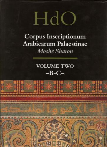Corpus Inscriptionum Arabicarum Palaestinae (Handbook of Oriental Studies, Middl