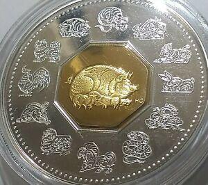 2007-Canada-15-fine-silver-coin-Lunar-Coin-year-of-the-pig-w-box-amp-COA