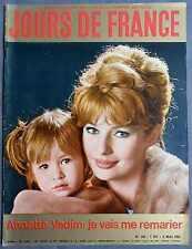 ►JDF 390/1962-ANNETTE VADIM-MARLENE DIETRICH-TESSA BEAUMONT-DON JUAN D'ESPAGNE..
