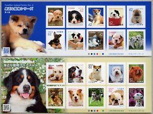 Japan-2017-Hunde-Dogs-Pets-Haustiere-Animals-Welpen-8794-8813-Postfrisch-MNH