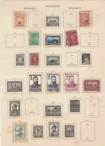 Album Page of Bulgaria Stamps Ref 35844