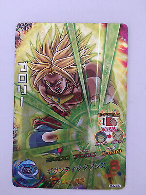 DRAGON BALL Z DBZ HEROES JAAKURYU MISSION PART 7 CARD PRISM CARTE HJ7-54 SR NM