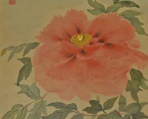 AgréAble Japonais Peinture Pivoine Suspension Défiler Japon 忠彦 Ancien Asiatique D'encre Bien Vendre Partout Dans Le Monde