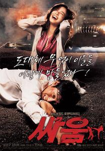 KOREAN-MOVIE-Venus-and-Mars-DVD-ENG-SUBTITLE-REGION-3-KOREAN-FILM