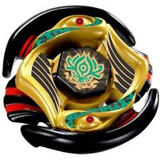 VULCAN HORUSEUS 145D Limited Edition Metal Fight Video Game BBP-01 Beyblade USA!