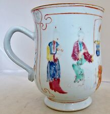 """6.7"""" Antique 18th Century? Chinese Export Hand Decorated Porcelain Tankard Mug"""