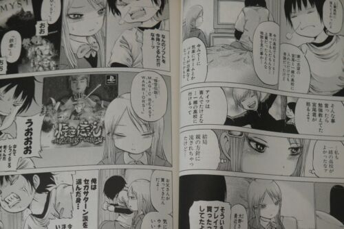 Hi Score Girl vol.1~10 Complete Set JAPAN Rensuke Oshikiri manga LOT