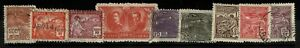 Bresil-9-1920-S-Comme-neuf-and-used-stamps-avec-quelques-failles-S738
