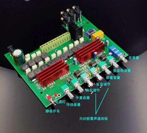 NEW A600 5.1 channel Bluetooth 4.2 power amplifier board
