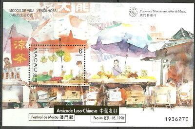 Lebensweisen Straßenhändler Block 51 Postfrisch 1998 Mi Nett China Macau 954 I Gesundheit FöRdern Und Krankheiten Heilen