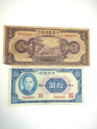 (2) 1941 THE CENTRAL & FARMERS BANK OF CHINA 10 & 100 YUAN BANKNOTES