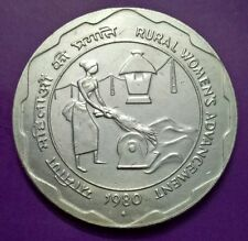 RARE 100 RUPEES UNC RURAL WOMEN'S ADVANCEMENT COIN 1980