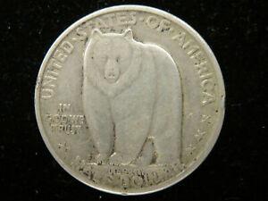 1936 S San Francisco Bay Bridge Commemorative Half Dollar Choice BU 90/% Silver